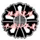 剣道全国【強豪道場】平成31年度(令和元年)・強いと呼ばれる団体抜粋/全国大会予選